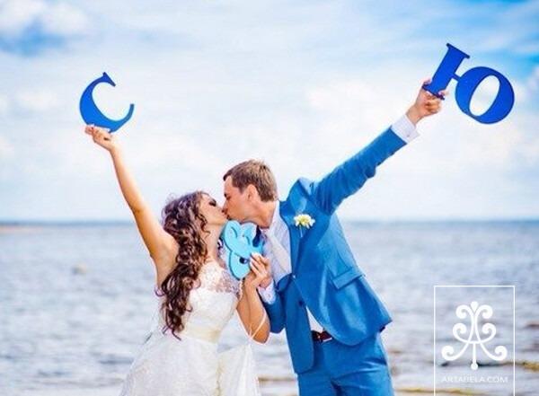 инициалы жениха и невесты
