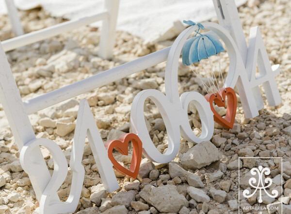 дата свадьбы из дерева