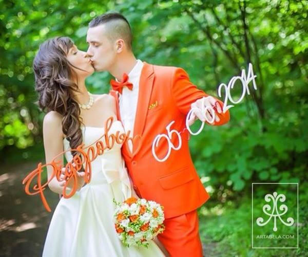 Дата свадеб и их дизайн