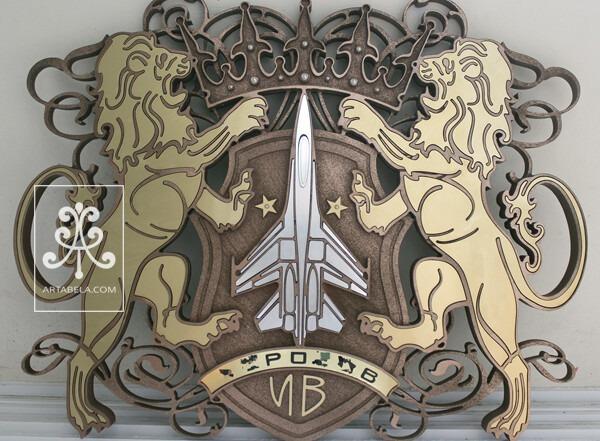 именной герб