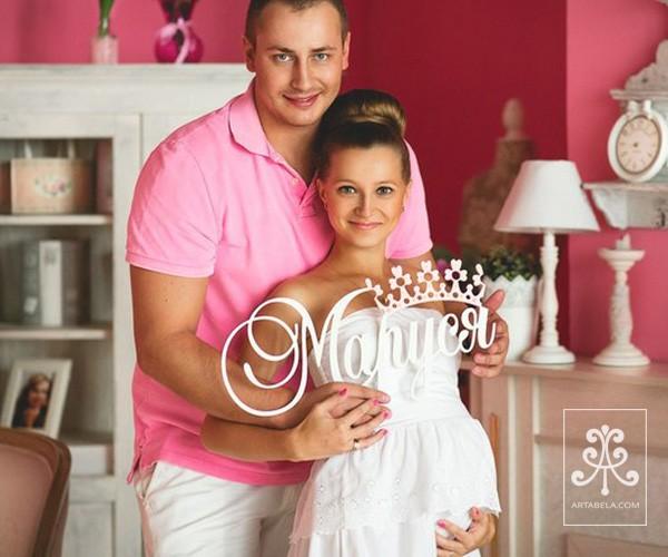 фотосессия беременных в Санкт-Петербурге