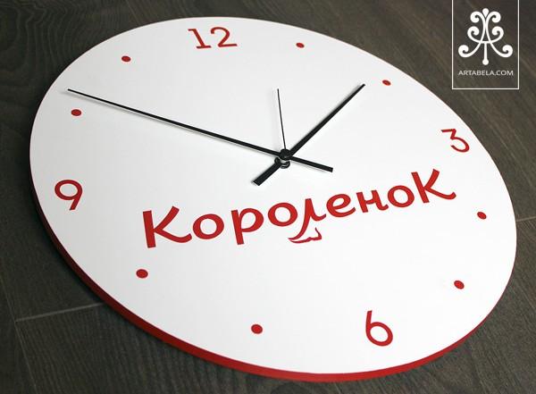 часы с логотипом на заказ