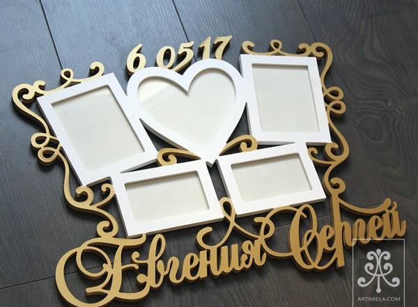 фоторамка в подарок на свадьбу