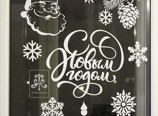 новогодние наклейки на витрину