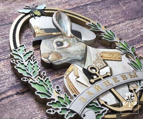герб семьи в подарок на юбилей