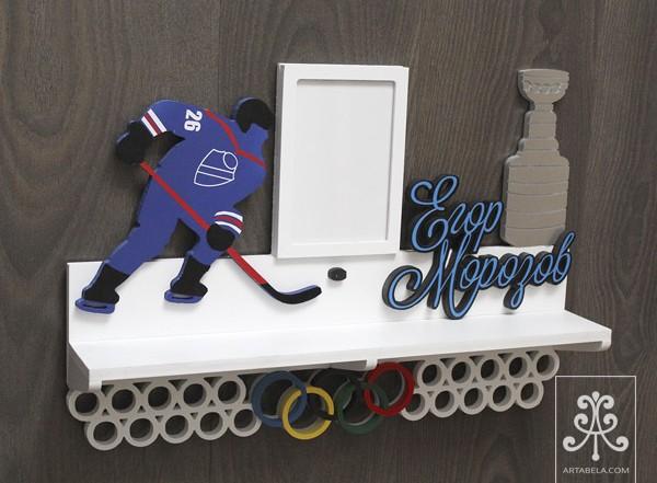 хоккейная медальница